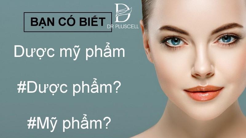 Pharmaceuticals vs cosmetic